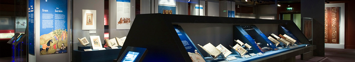website-event-dcu-activity-chester-beatty-library-museum